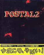 【中古】Win95&ME&XPソフト POSTAL2 [日本語マニュアル付 英語版]