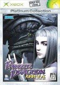 【中古】XBソフト パンツァードラグーン オルタ (Xboxプラチナコレクション)