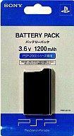 【中古】PSPハード PSP専用バッテリーパック 1200mAh (PSP2000/3000用:純正品)