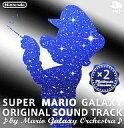 【中古】アニメ系CD SUPER MARIO GALAXY ORIGINAL SOUND TRACK Platinum Version