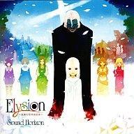 【中古】アニメ系CD Sound Horizon/Elysion〜楽園幻想物語組曲〜