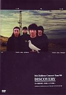 【中古】邦楽DVD Mr.Children / Mr.Children Tour'99 DISCOVERY