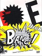 【中古】邦楽DVD SMAPとイッちゃった!SMAP SAMPLE TOUR 2005
