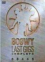 """【エントリーでポイント10倍!(1月お買い物マラソン限定)】【中古】邦楽DVD BOOWY / """"LAST GIGS""""COMPLETE [初回盤]"""