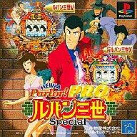 【中古】PSソフト HEIWA Parlor!PROルパン三世Special