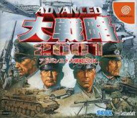 【中古】ドリームキャストソフト アドバンスド大戦略2001
