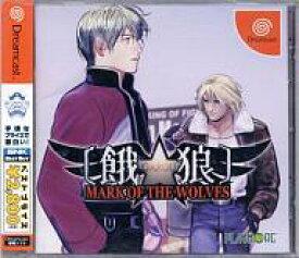 【中古】ドリームキャストソフト 餓狼 MARK OF THE WOLVES[廉価版]