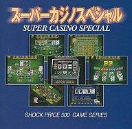 【中古】Win95/98ソフト スーパーカジノスペシャル Shock Price 500