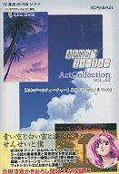 【中古】Win98XP CDソフト おねがい ティーチャー美術CD-ROM集2