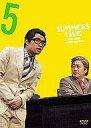【中古】その他DVD さまぁ〜ず/SUMMER'S LIVE5