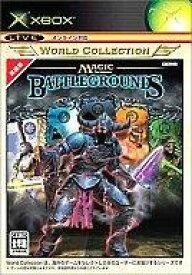 【18日24時間限定!エントリーでP最大27.5倍】【中古】XBソフト Magic: The Gathering - Battlegrounds (Xboxワールドコレクション)