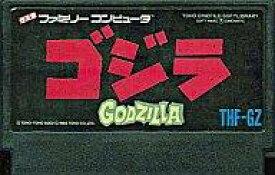 【中古】ファミコンソフト ゴジラ (箱説なし)
