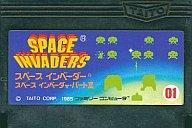 【中古】ファミコンソフト スペースインベーダー (箱説なし)