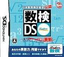 【中古】ニンテンドーDSソフト 日本数学検定協会公認 数検DS 〜大人が解けない!?こどもの算数〜