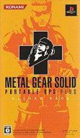 【中古】PSPソフト METAL GEAR SOLID PORTABLE OPS+[DXパック]