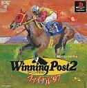 【中古】PSソフト ウイニングポスト2 ファイナル97