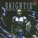 【中古】PSソフト Brightisブライティス