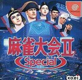 【中古】ドリームキャストソフト 麻雀大会 II Special
