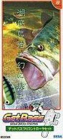 【エントリーでポイント10倍!(7月11日01:59まで!)】【中古】ドリームキャストソフト Get Bass [釣りコントローラーセット]