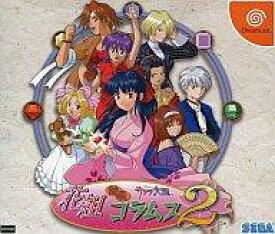 【中古】ドリームキャストソフト 花組対戦コラムス2
