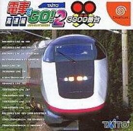 【中古】ドリームキャストソフト 電車でGO! 2 高速編 3000番台