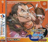 【中古】ドリームキャストソフト カプコン VS. SNK ミレニアム・ファイト 2000 PRO
