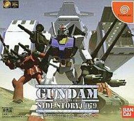 【中古】ドリームキャストソフト GUNDAM SIDE STORY 0079 PREMIUM DISC[機動戦士ガンダム外伝 コロニーの落ちた地で・・・ プレミアムディスク][購入特典]