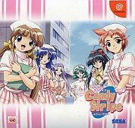 【中古】ドリームキャストソフト Candy Stripe〜みならい天使〜 メディカルボックス 〔初回限定版〕
