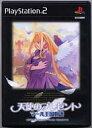【中古】PS2ソフト 天使のプレゼント マール王国物語
