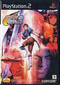 【エントリーでポイント10倍!(7月11日01:59まで!)】【中古】PS2ソフト カプコン VS. SNK 2 MILLIONAIRE FIGHTING 2001