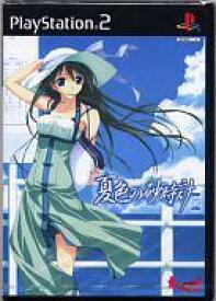 【中古】PS2ソフト 夏色の砂時計 [限定版]