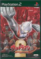 【中古】PS2ソフト ウルトラマン Fighting Evolution 2