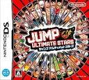 【中古】ニンテンドーDSソフト JUMP ULTIMATE STARS