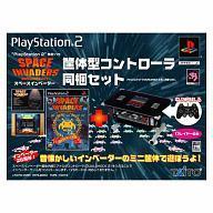 【中古】PS2ソフト SPACE INVADERS [筐体型コントローラ同梱セット]