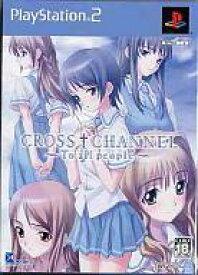 【中古】PS2ソフト CROSS † CHANNEL 〜To all people〜[限定版]