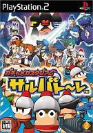 【中古】PS2ソフト ガチャメカスタジアム サルバト〜レ