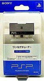 【エントリーでポイント10倍!(9月26日01:59まで!)】【中古】PSPハード PSP専用 ワンセグチューナー