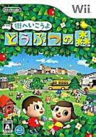 【エントリーでポイント10倍!(9月26日01:59まで!)】【中古】Wiiソフト 街へいこうよ どうぶつの森[通常版]