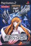 【中古】PS2ソフト beatmania II DX 9th style