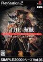 【中古】PS2ソフト SIMPLE 2000シリーズ Vol.96 THE 海賊 〜ガイコツいっぱいれーつ!〜