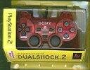 【中古】PS2ハード アナログコントローラ (DUALSHOCK 2) クリムゾンレッド