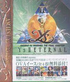 【中古】Windows95/98/2000 DVDソフト イース 2 エターナル[初回限定版](DVD-ROM版)