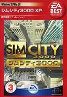 【中古】Windows98/Me/XP CDソフト SIM CITY 3000 [EA BEST SELECTION]