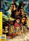 【中古】Windows2000/XP CDソフト 三國志IX SOURCENEXT selection