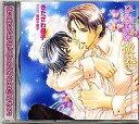 【中古】CDアルバム ひそやかな微熱/きたざわ尋子