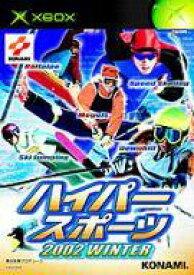 【中古】XBソフト ハイパースポーツ2002 WINTER