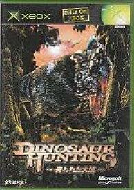 【15日24時間限定!エントリーでP最大26.5倍】【中古】XBソフト Dinosaur Hunting 〜失われた大地〜