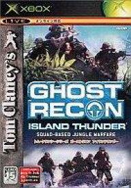 【20日24時間限定!エントリーでP最大26.5倍】【中古】XBソフト Tom Clancy's GHOST RECON: Island Thunder