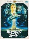 【中古】洋画DVD ネバーエンディング・ストーリー('84西独、英) (WHV)