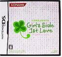 【中古】ニンテンドーDSソフト ときめきメモリアル Girl's Side 1st Love